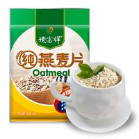 德富祥 原味纯燕麦片袋装 1500g +凑单品