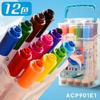 M&G 晨光 ACP901E1 带印章水彩笔 12色