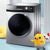 Leader 统帅 @G1012HB76S 洗烘一体机 10公斤