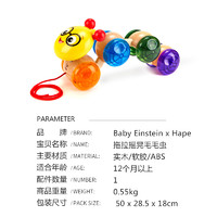 Hape拖拉玩具木質 牽引繩拖拉狗拉線烏龜可搖動 寶寶學步牽繩玩具