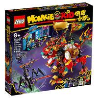 积木之家、百亿补贴:LEGO 乐高 悟空小侠系列 80021 黄金神兽