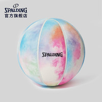 斯伯丁SPALDING NBA 繽紛彩虹水彩室內外通用7號PU籃球76-710Y 7號球(標準)