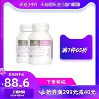 bio island澳洲進口孕婦海藻油dha備孕孕期哺乳期膠囊60粒2瓶裝