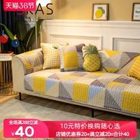 菲诗卡北欧现代简约沙发垫套罩子四季通用全棉盖布艺防滑坐垫定做 *9件