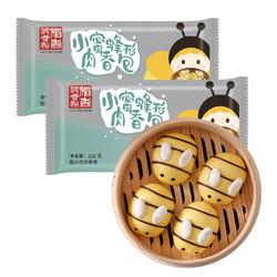 香港稻香 小蜜蜂形肉香 肉松 包250g*2两包装 广式点心 包子馒头 港式早茶 儿童营养早餐 微波速食 卡通 *7件