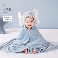 可优比(KUB) 婴儿浴巾 小飞象 80*125 *2件