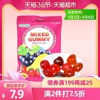 马来西亚可康多口味水果汁软糖果130g春游开学儿童小零食 *2件