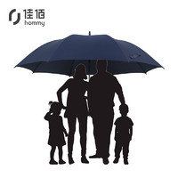 Hommy 雨伞双人超大自动男士商务雨伞 大号直杆长柄加固防风高尔夫伞 深蓝