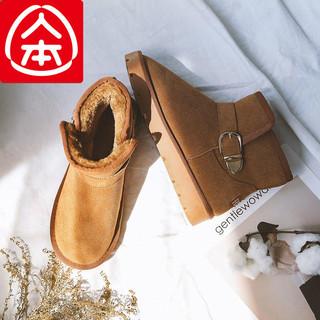 人本雪地靴一脚蹬2020新款时尚短筒靴子女冬季加绒女靴短靴棉靴潮