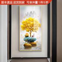 嘉恒藝 玄關裝飾畫鋁合金晶瓷畫山水畫現代走廊過道豎版窄墻面單幅掛畫壁畫 100*200cm 華貴金
