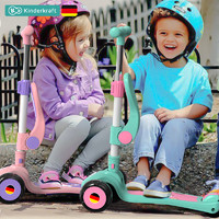 Kinderkraft 全闪光轮儿童滑板车