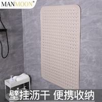 浴室防滑墊防摔地墊浴缸洗澡間廁所墊子腳墊