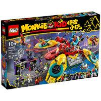 百亿补贴:LEGO 乐高 悟空小侠系列 80023 战队飞行器