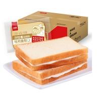 随机免单:友梦 夹心吐司面包 420g*2 *2件