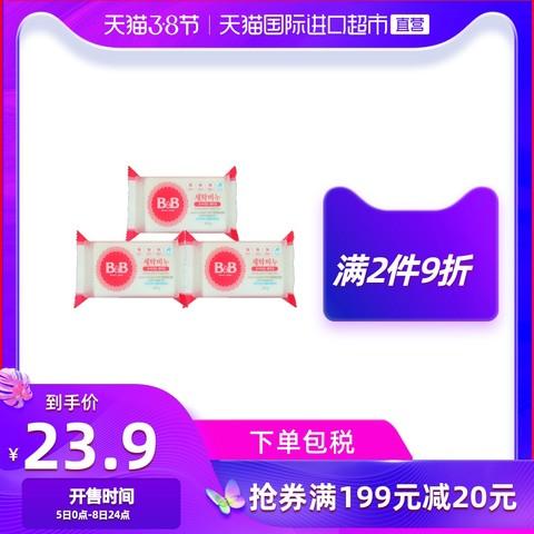 韩国B&B进口保宁洗衣皂洋槐花香味宝宝专用肥皂尿布*3块