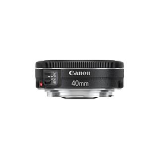 Canon 佳能 EF 40mm F2.8 STM 标准定焦镜头 佳能EF卡口 52mm