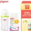 Pigeon 贝亲 新生儿宽口玻璃奶瓶160ML  AA72 配SS奶嘴+S奶嘴*2+奶瓶配件+奶粉盒
