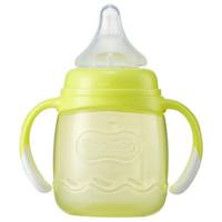 有券的上:Pigeon 贝亲 magmag 宝宝水杯 250ml +凑单品