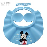 Disney 迪士尼 宝宝护耳型洗头帽