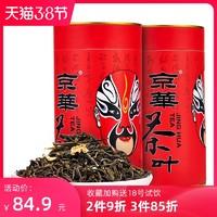 京华茶叶茉莉花茶特级浓香型20年新茶非散装老北京茉莉花绿茶500g