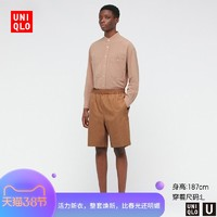 优衣库 男装 宽松松紧短裤 437304 UNIQLO