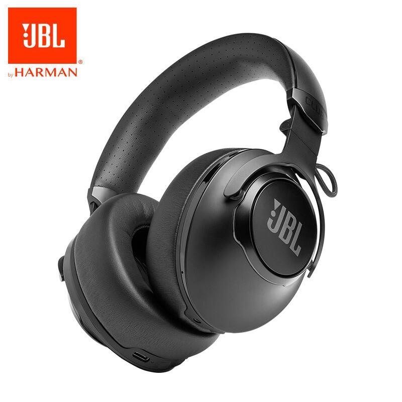 JBL CLUB 950NC 头戴式蓝牙降噪耳机
