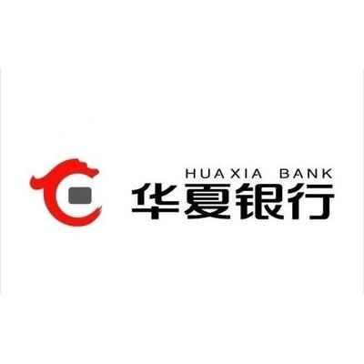 华夏银行 X 微信 信用卡支付优惠
