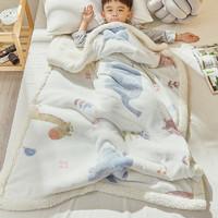 儿童毛毯加厚冬季羊羔绒小被子学生幼儿园午睡宝宝婴儿珊瑚绒毯子 *8件