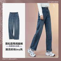 森马宽松直筒阔腿裤潮流时尚裤子女式牛仔裤女