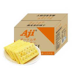 Aji 燕麦苏打饼干 1.25kg