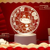 牛年3D立体网红浪漫小夜灯
