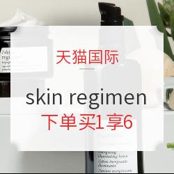 促销活动 : 天猫国际 skin regimen海外旗舰店 3.8节专场