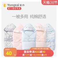 童泰新生婴儿抱被夏季薄款纯棉春秋四季通用初生婴儿包被宝宝裹布