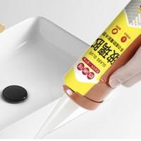 百诺可 全能型免钉胶(50ml 快干型)