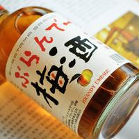 AKASHI  明石 青梅酒 白兰地梅酒 500ml