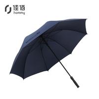 佳佰 自动商务雨伞 大号 深蓝色