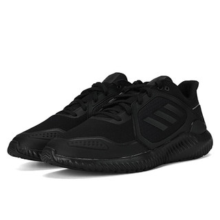 adidas 阿迪达斯 ClimaWarm Bounce 男子跑鞋 EG9530 黑色 41
