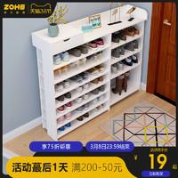 鞋架多層 簡易家用門口省空間小鞋架子防塵經濟型鞋柜收納置物架