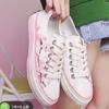 环球 通灵妃联名款 H20287W 女士帆布鞋
