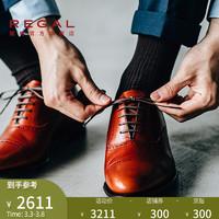 REGAL丽格商务正装日本制固特异系带办公室纯色圆头牛津鞋 02DR JPY3 BR(褐色) 44