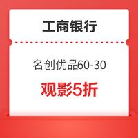 限深圳地区 工银爱购女神节福利