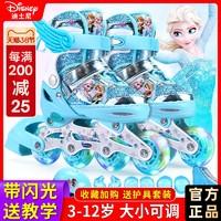 迪士尼溜冰鞋兒童全套裝女童旱冰鞋輪滑鞋男孩可調節大小碼初學者