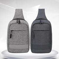 双肩包男士商务简约休闲防水电脑背包