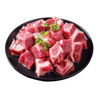 京东PLUS会员:yisai  伊赛  澳洲牛腩块 1kg *5件
