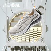 新品发售:ERKE 鸿星尔克 11121203480 奇弹系列 男款碳板跑步鞋