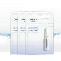 CHANDO 自然堂 烟酰胺安瓶两步曲面膜 3片装