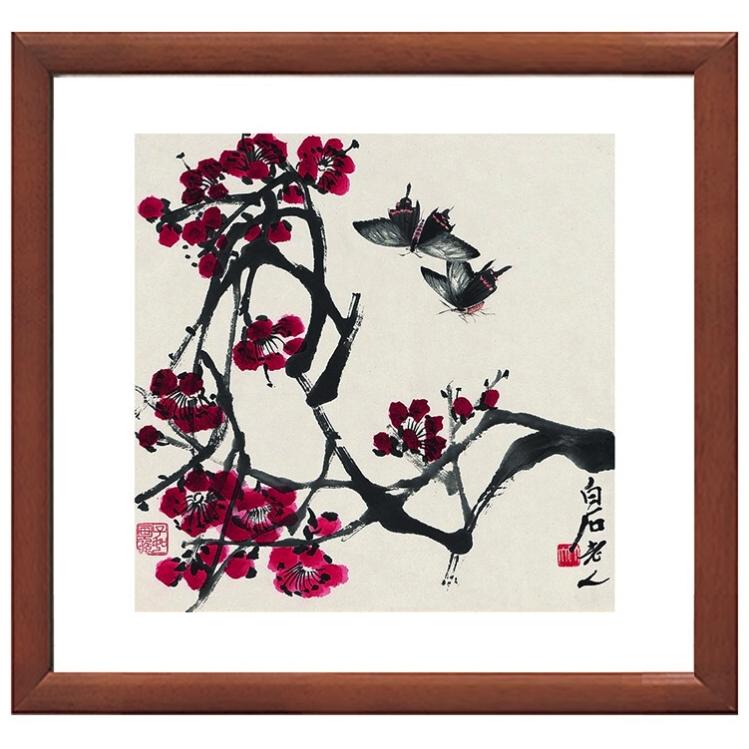 齐白石 国画 古画 背景墙装饰画《红梅双蝶》47×47cm 咖啡红