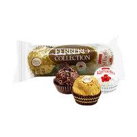 有券的上:Ferrero Rocher 费列罗 榛品威化糖果巧克力 3粒装 32.4g *3件