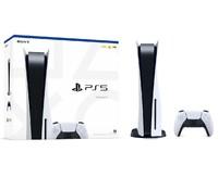 索尼PS5游戏主机PlayStation5家用主机光驱版—日版超蓝光8K
