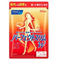 88VIP:FANCL 芳珂 左纤体丸  90粒*2袋